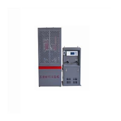 双鑫 数显式万能材料试验机 WE-100B