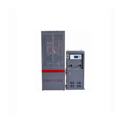 双鑫 数显式万能材料试验机 WE-600B