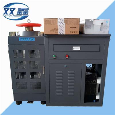 双鑫 200吨压力试验机 全自动恒应力压力试验机  YES-2000S