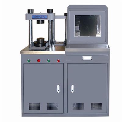 双鑫 水泥全自动抗折抗压一体机(触摸屏) DYE-300C