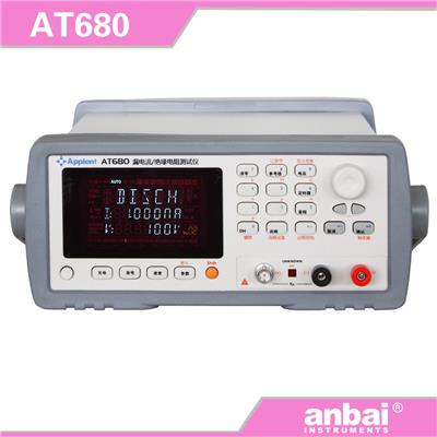 安柏anbai 电容漏电流测试仪绝缘电阻测试仪AT680SE