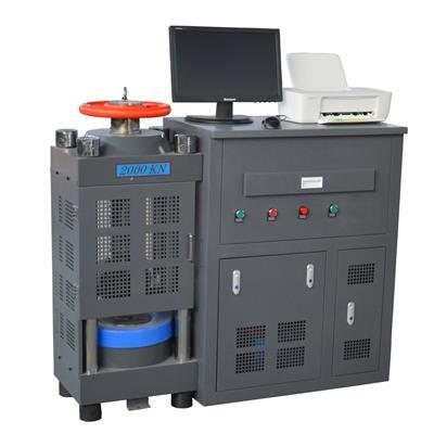 双鑫 全自动电脑恒应力压力试验机 DYE-2000S