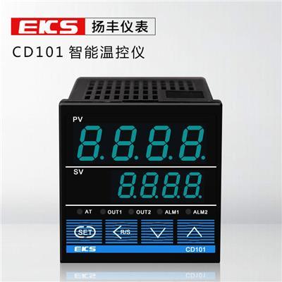 扬丰仪表 温度控制器1CD10短款220V高精度数显可调节智能温控仪表