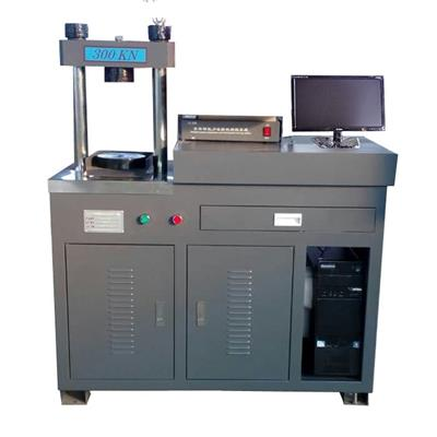 双鑫 全自动电脑恒应力压力试验机 DYE-300