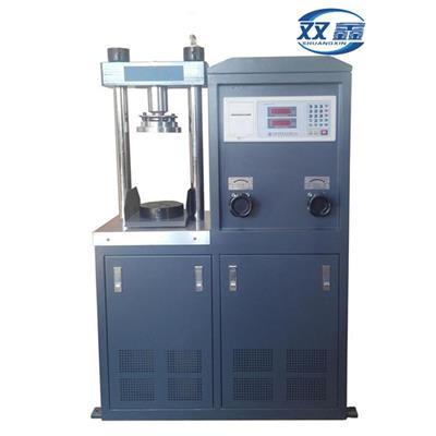 双鑫 电液式压力试验机 混凝土压力机 DYE-300