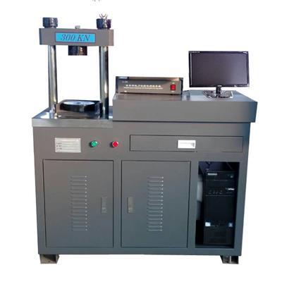 双鑫 恒应力压力试验机 全自动压力机 DYE-300