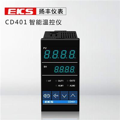 扬丰仪表  温度控制器CD401高精度数显温控表 可调节智能温控仪