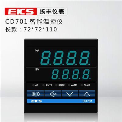 扬丰仪表 智能温控器,CD701控制器 温度控制器 温控仪表