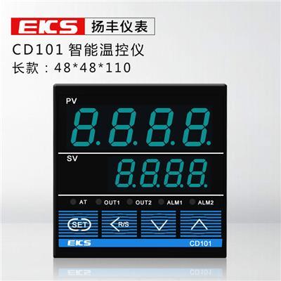 扬丰仪表 智能温控仪CD101万能输入 智能温控调节仪 温控仪
