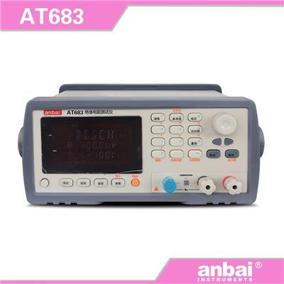 安柏anbai 绝缘电阻测试仪 兆欧表 数字兆欧表 摇表AT682