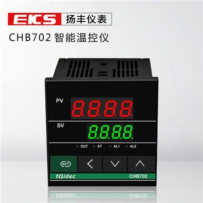 扬丰仪表 智能温控器,CHB702控制器 温度控制调节器 温控仪表