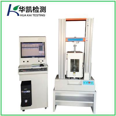 华凯 电脑伺服高温材料拉力机 HK-303