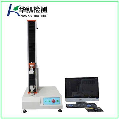 华凯 塑料薄膜拉伸断裂伸长率测试仪 HK-305
