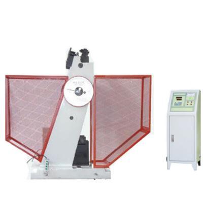 文腾试验 数显半自动冲击试验机 JBS-300C