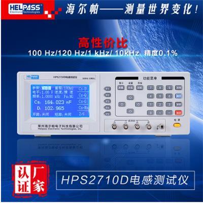 海尔帕 电感测试仪(0.1%,10kHz)HPS2710