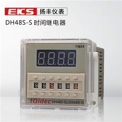 扬丰仪表 数显时间继电器DH48S-S 循环延时时间继电器