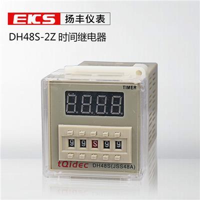 扬丰仪表 数显时间继电器DH48S-2Z 220v 24v 12v循环时间继电器