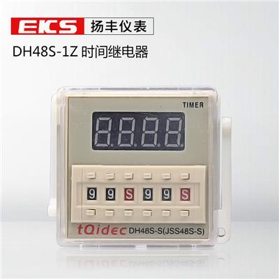 扬丰仪表 数显时间继电器1DH48S-1Z 220v 24v 2v循环时间继电器