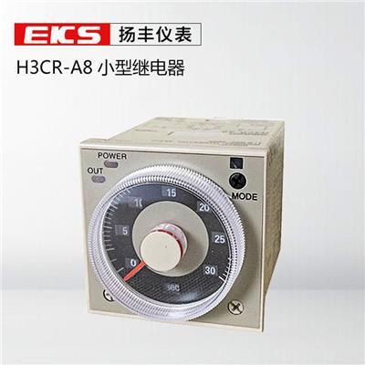 扬丰仪表 时间继电器 H3CR-A8 8脚