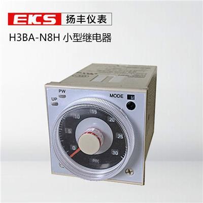 扬丰仪表 时间继电器 H3BA-N8H 8脚 继电器