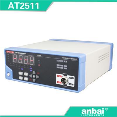 安柏anbai 直流低电阻测试仪AT2511精密直流低电阻测试仪 微殴计