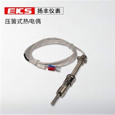 扬丰仪表 供应压簧热电偶|温控器配套热电偶也叫传感器2M K型 M12