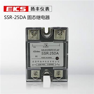 扬丰仪表 固态继电器 SSR-25A DA 直流控制固态继电器