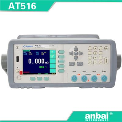 安柏anbai 安柏正品 新款直流电阻测试仪AT516L