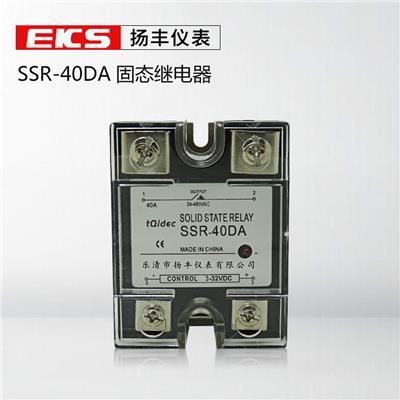 固态继电器 SSR-40A DA 直流控制固态继电器