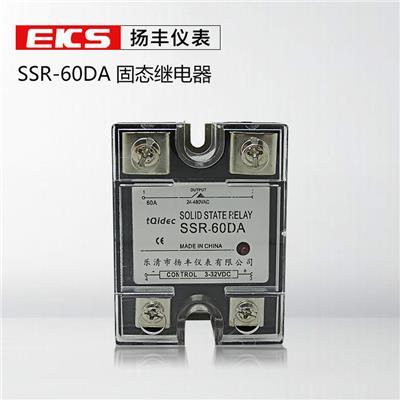 扬丰仪表 固态继电器 SSR-60A DA 直流控制固态继电器