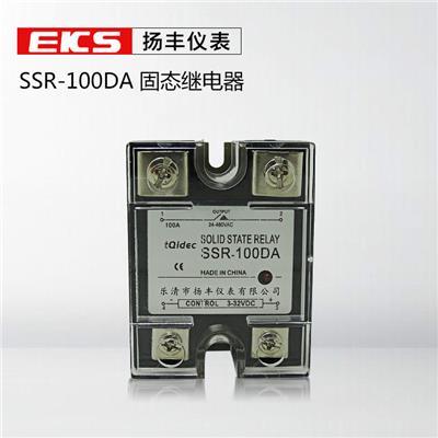 扬丰仪表 固态继电器 SSR-100A DA 直流控制固态继电器