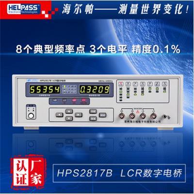海尔帕 BLCR数字电桥 HPS2817
