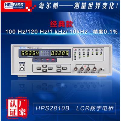 海尔帕 LCR数字电桥 HPS2810B