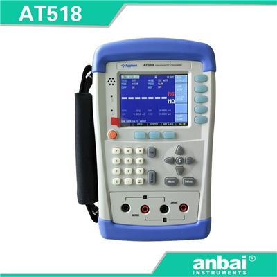 安柏anbai 手持直流低电阻测试仪 AT518