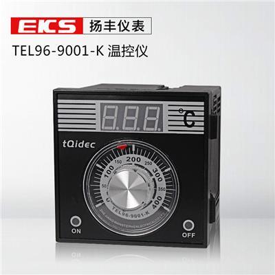 扬丰仪表 出口型温控表TEL96-9001 温控器 拨盘式调节温控仪