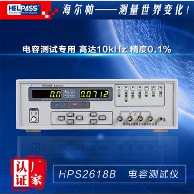 海尔帕 电容测试仪 HPS2618B