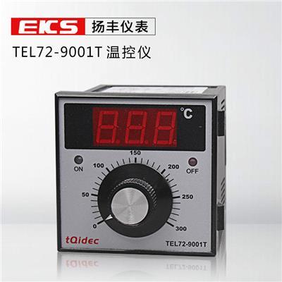 扬丰仪表 出口型温控表TEL72-9001T温控器 旋钮式调节温控仪