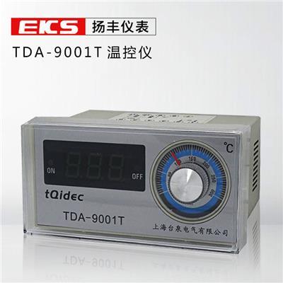 扬丰仪表 温控仪TDA-9001T 旋钮数显温控器