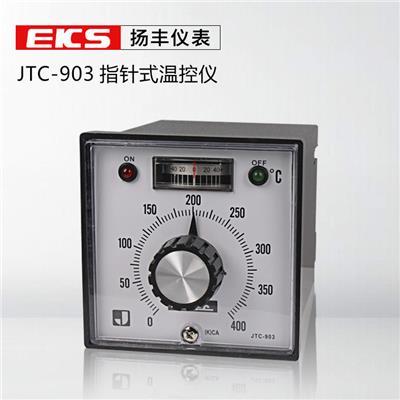 扬丰仪表 出口型温控表JTC-903 温控器 旋钮式调节温控仪