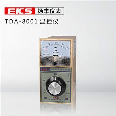 扬丰仪表 指针式温度调节仪TDA-8001温控仪温控器