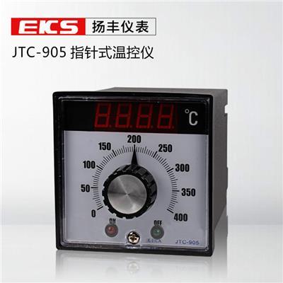 扬丰仪表 出口型温控表JTC-905 温控器 旋钮式调节温控仪