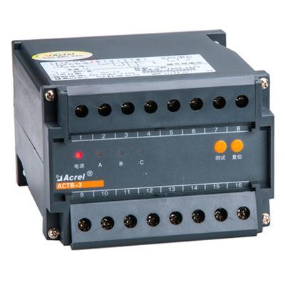 安科瑞 ACTB系列电流互感器过电压保护器 ACTB-3