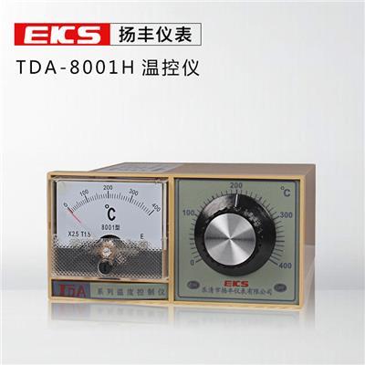 扬丰仪表  指针式 温控器 TDA-8001H机械式温度控制器/温控仪