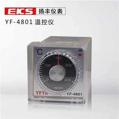 扬丰仪表 出口型温控表YF-4801温控器 拨盘式调节温控仪