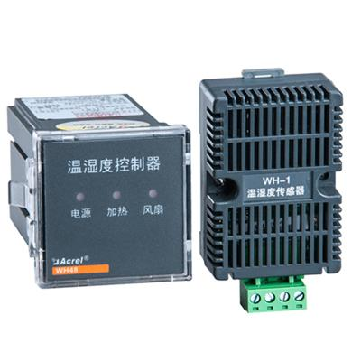 安科瑞  WH系列温湿度控制器  WHD48-11
