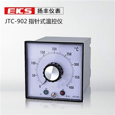 扬丰仪表 出口型温控表JTC-902 温控器 旋钮式调节温控仪
