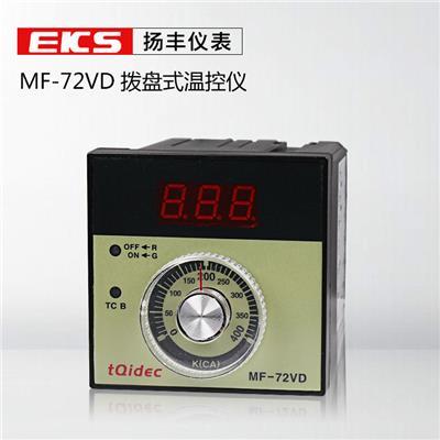 扬丰仪表 出口型温控表MF-72VD 温控器 拨盘式数显调节温控仪