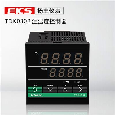 扬丰仪表 温湿度控制器 TDK0302 温度湿度控制器 72尺寸