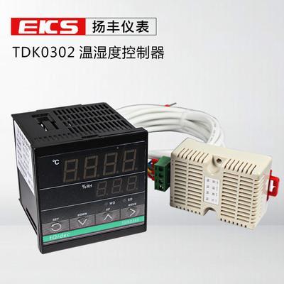 扬丰仪表 智能温控器,TDK0302温湿度控制器 温控调节器 温控仪表