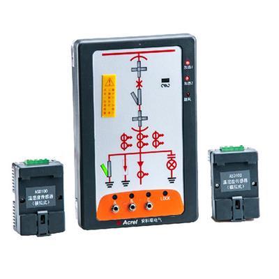 安科瑞  ASD系列开关柜综合测控装置ASD320
